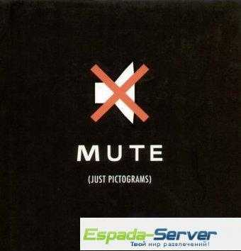 chat mute