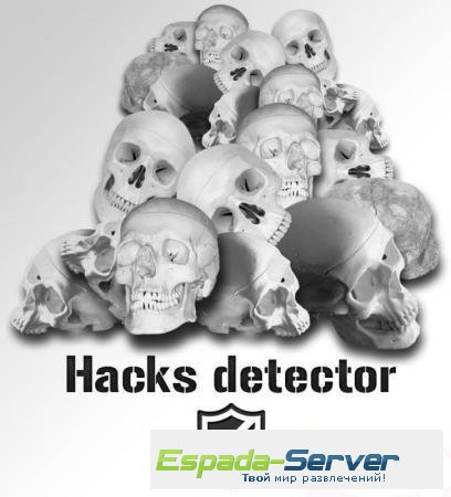 Hacks detector v.15(fixed #2)