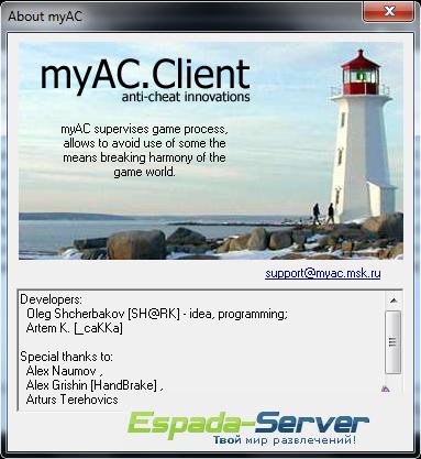 MyAC 1.6.3