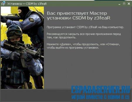 CSDM [v1.0] by z3feaR 2011