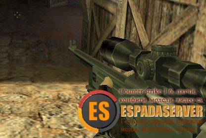 All Snipers Crosshair - прицел для awp и прицел для scout