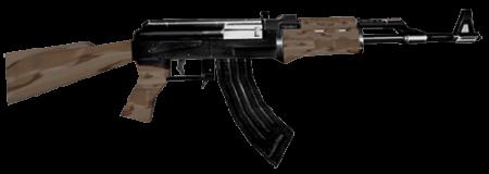 Скачать модель AK-47 «Dark» для кс 1.6