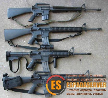 Модель оружия: сборник M4A1