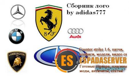 Сборник лого: by adidas777