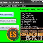 1320776024_1312128680_gambler-0-2fix_3-7310199-9356189-png-3456352