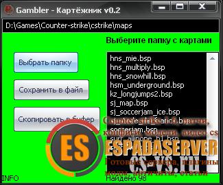 Gambler – Картёжник v0.3