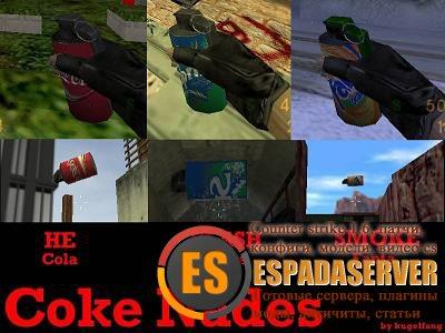 Coke Grenades [Pack] для кс 1.6