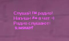 MiniRadio by SLIMSHADY v1.0