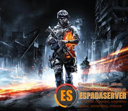 Battlefield Mod 2.0.1