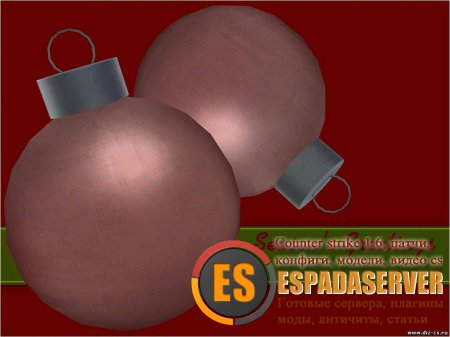 Новогодние шары вместо гранаты css