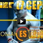 1329283333_priklyuchenie-narkomana-pavlika-7-seriya-2172314-1416248-png-5353839