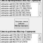 1336831639_19646500-6817197-2189481-jpg-6723629