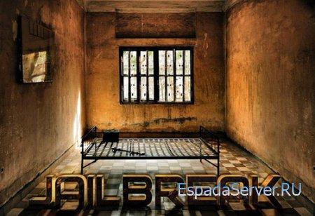 Готовый JailBreak