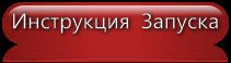 TRAINERBY PERIZAR (27.12.13)