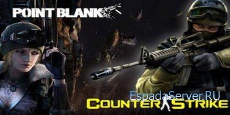 POINTBLANK MOD V1.2 (2014) Counter Strike 1.6