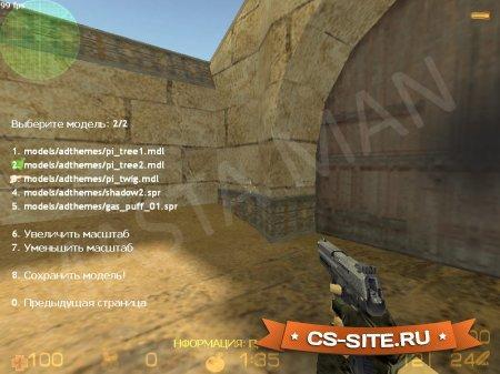 Плагин In-Game Advertisement System для CS 1.6