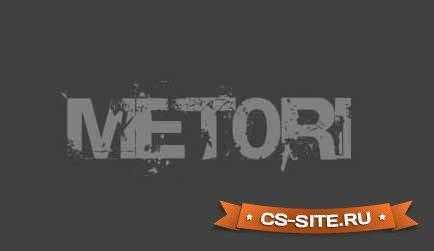 Плагин метори для CS 1.6