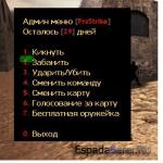 1413283252_bezymyannyy-2862598-6349092-png-7402678