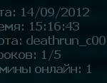 1415446805_mini-informer-2815558-7090475-png-3492451