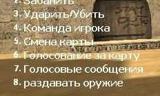 1416835776_rus-amxmodmenu-1690163-5885073-jpg-1964666