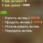 1416845222_734fad33314e-4032365-3965906-png-6833555