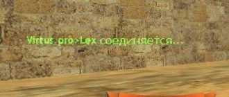 1419328601_kto-zahodit-na-server-8042961-8276779-jpg-1121482