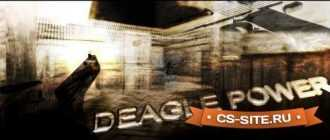 1419512507_deagle-cfg-1041742-1808696-jpg-1330389