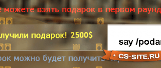 1419763208_present-cs-7027818-5482729-png-4832086