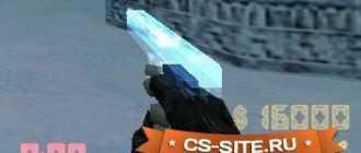 1419925313_blue-iced-glock-cs-1-6-9380170-6903398-jpg-4382684