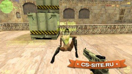 Плагин «C4 секс бомба» для CS 1.6