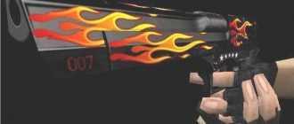 1420973842_wild-fire-deagle-9008921-8590899-jpg-6670686
