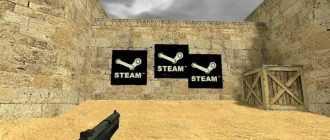 1421077047_steam-logo-8267809-3362092-jpg-9785010