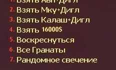 1421999540_vip-menu-4756480-1554480-jpg-6664066