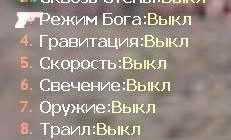 1422179313_admin-new-dlya-cs-1-6-9399271-4443299-jpg-1622229