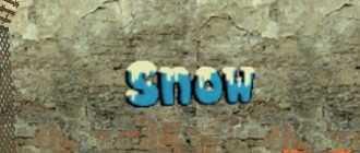 1423756004_snow-logo-cs-1-6-6197800-5831097-jpg-7952161