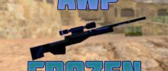 1425881619_awp-frozen-cs-1-6-6723744-7550107-jpg-7731126
