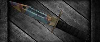 1426052071_m9-bayonet-case-hardened-for-cs-1-6-7165978-3809570-jpg-1228844