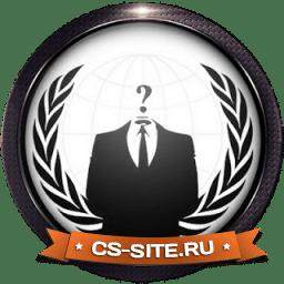 Спрей «Anonymous» для CS:S