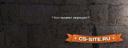 Плагин «RestMenu (RUS)» для CS 1.6