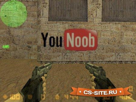 Логотип «YouNoob» для CS 1.6