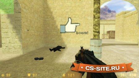 Логотип «Boom» для CS 1.6