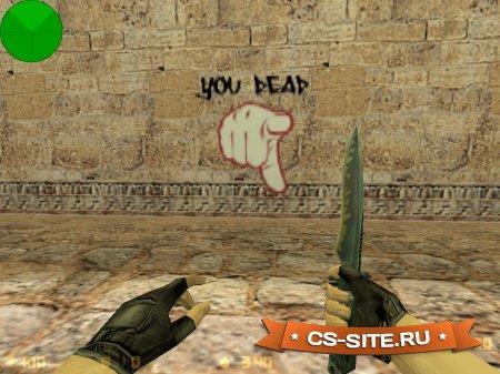 Логотип «You Dead» для CS 1.6