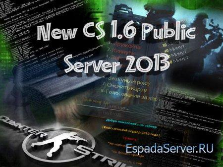 Готовый паблик сервер новой сборки 2014 года