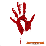 1436175292_logo-bloody-hand-for-cs-1-6-7670337-2521735-png-3982359