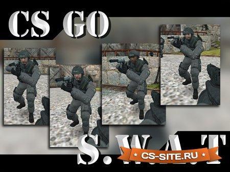 Модели игроков «S.W.A.T.» из CS:GO для CS 1.6