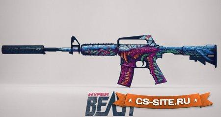 Модель M4A1 «Hyper Beast» для CSS