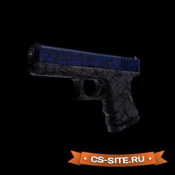 Модель Glock «Blue Fissure — Синяя трещина» для CS 1.6