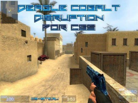 Модель Deagle «Cobalt Disruption» для CSS