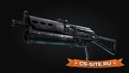 Стандартный ПП-19 Бизон из CS:GO для CSS