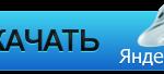 1476168341_kak_zalezt_na_samoe_vysokoe_zdanie_v_gta_5_11089_100-2053782-8959530-jpg-8352934